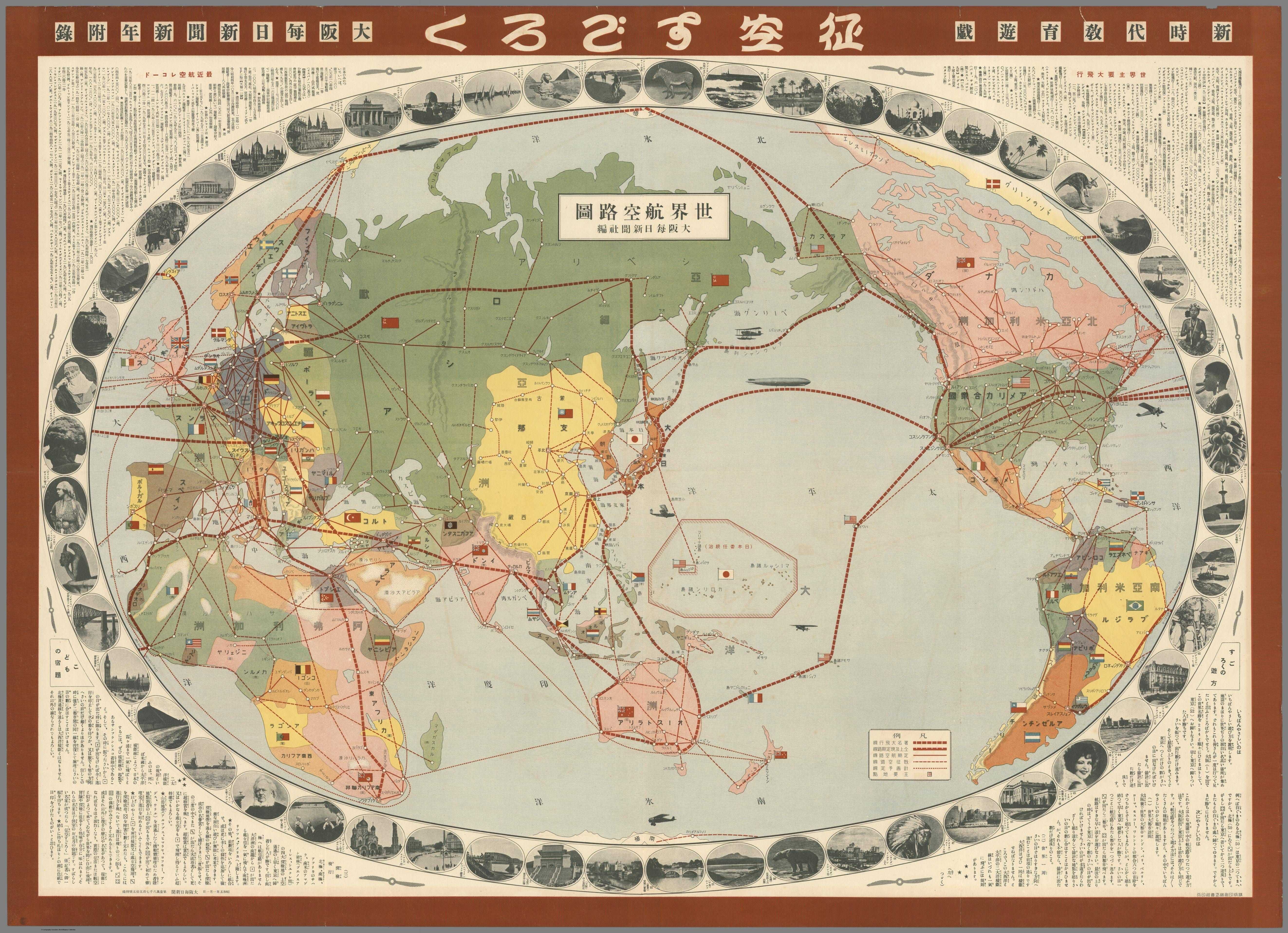 Japanese world map from the board game conquering the skies made japanese world map from the board game conquering the skies made in 1930 gumiabroncs Images