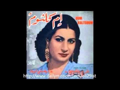 أغاني كوكتيل أم كلثوم Cocktail Belles Chansons De Oum Kalsoum Songs Greatest Songs Digital Sound