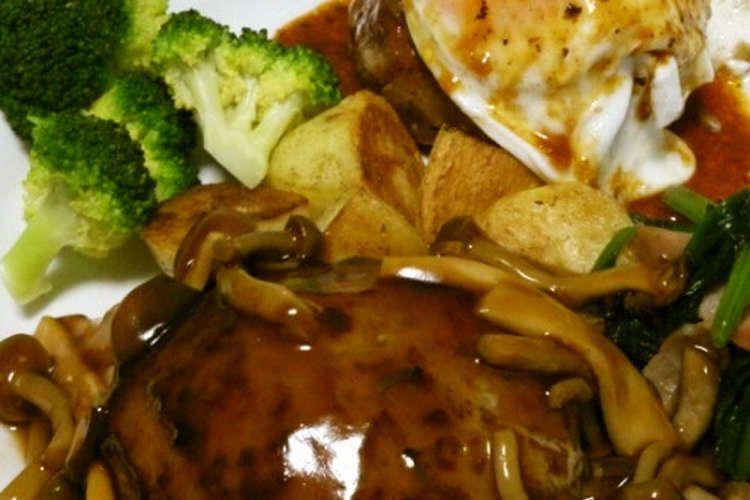 ハンバーグの付け合わせに♪ガストのポテト レシピ・作り方 by ともえ0918 【クックパッド】