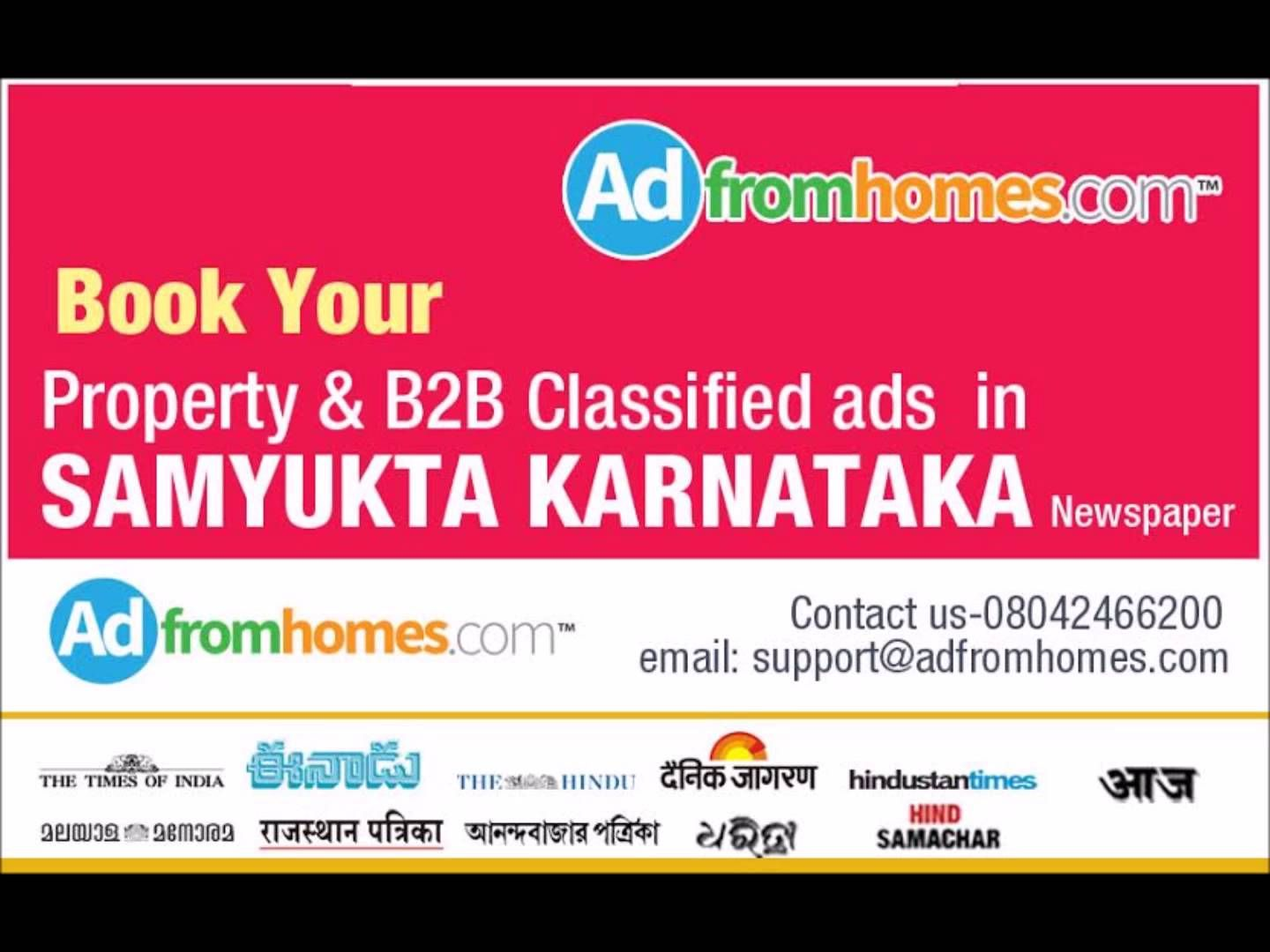 View our ad_rates to book property_ads and B2B
