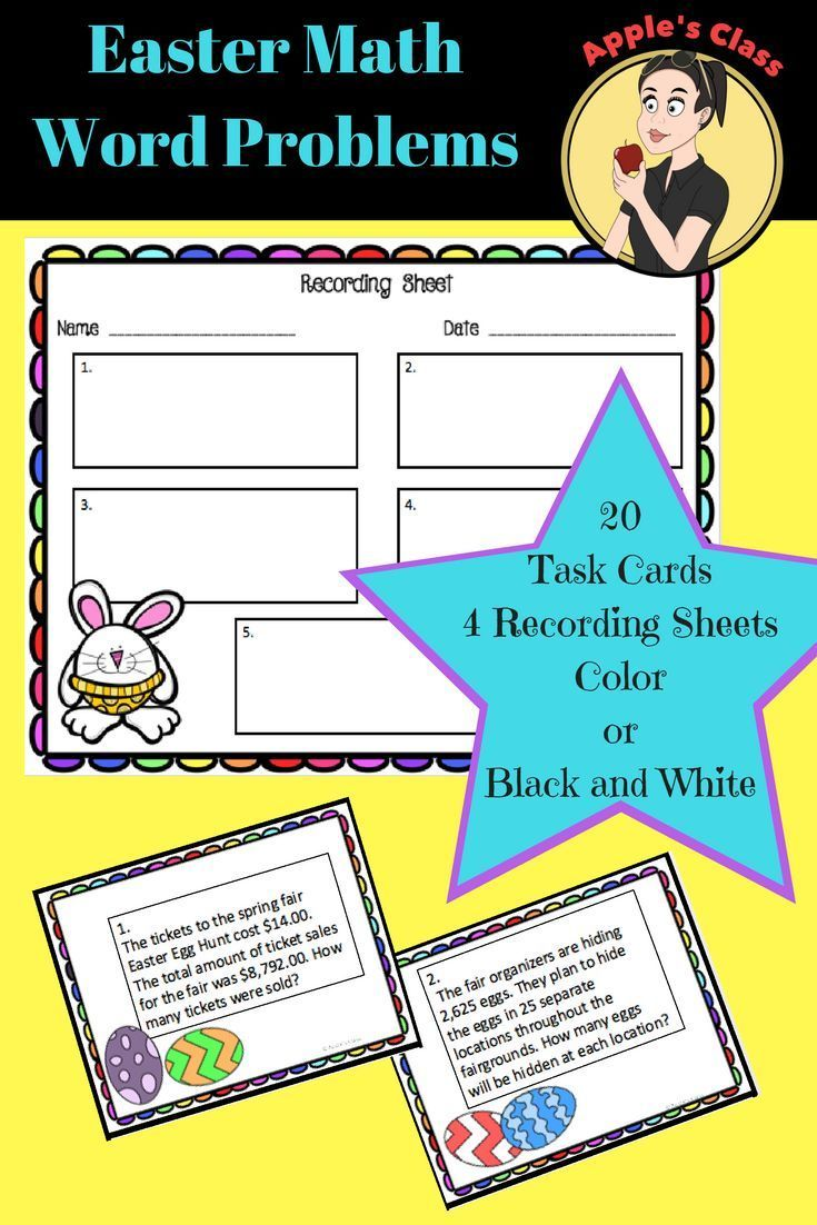 Easter Math Word Problems | Educate Creatively | Pinterest | Play ...