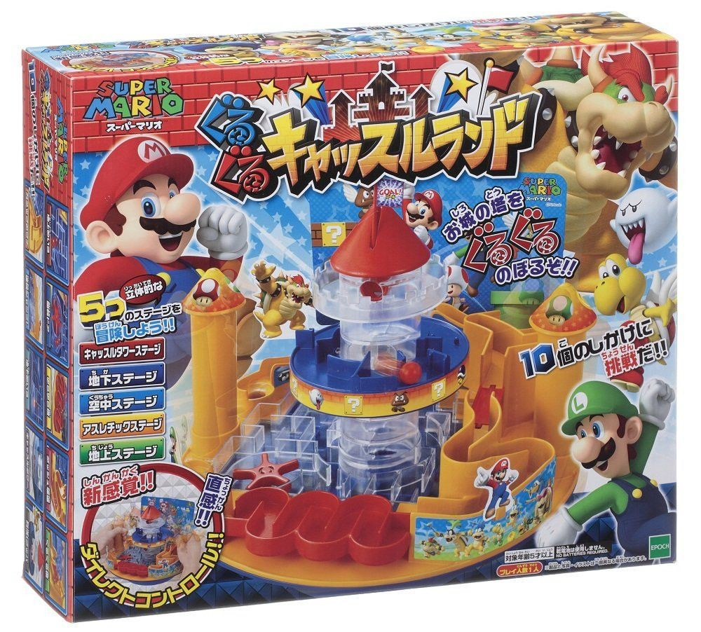 Epoch Super Mario Guruguru Castle Land JAPAN