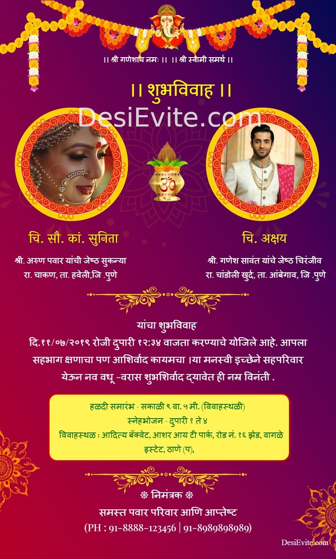 wedding invitation card maker online