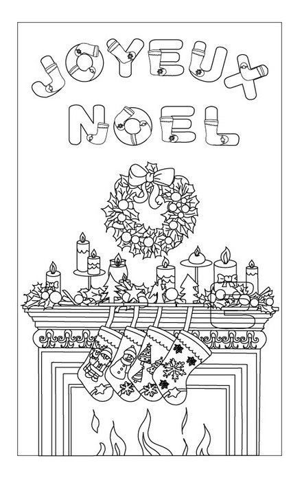 carte joyeux no l no l coloriage noel coloriage. Black Bedroom Furniture Sets. Home Design Ideas