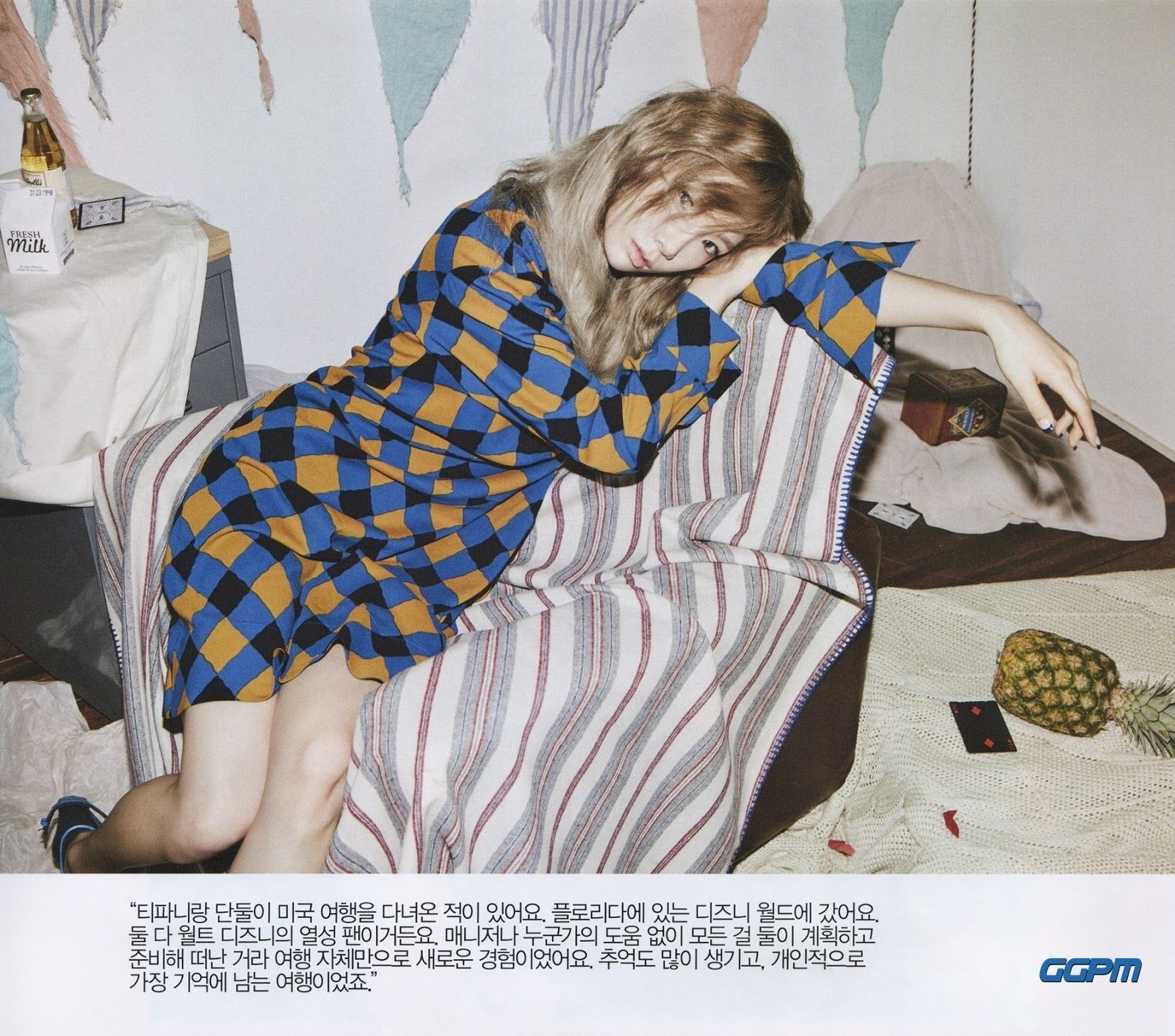 Taeyeon CeCi 「Nonetheless nonchalant (Taeyeon-like)」 September.2016 - HQ SCANS (18PIC) • GGPM