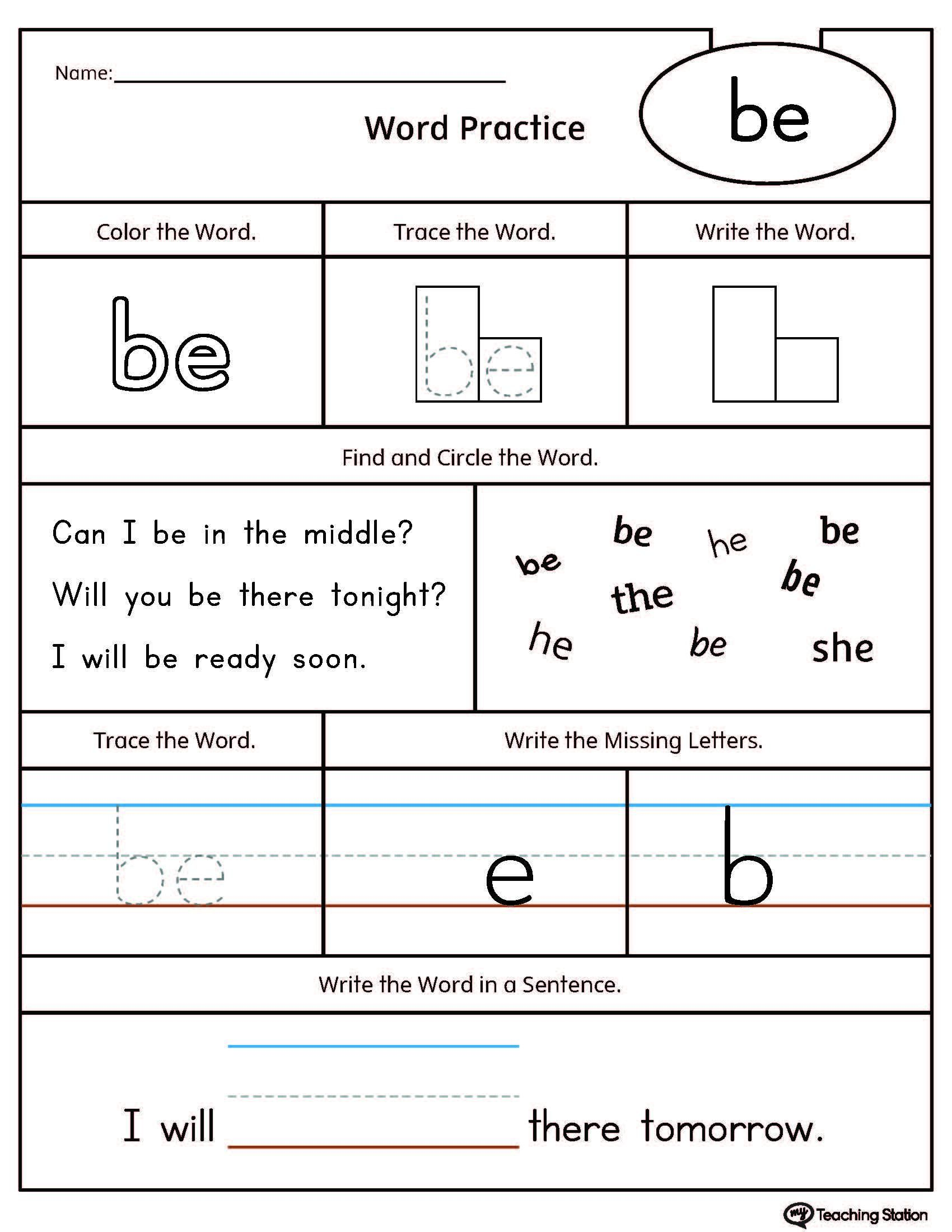 100 Printable Free Sight Word Worksheets For Kindergarten