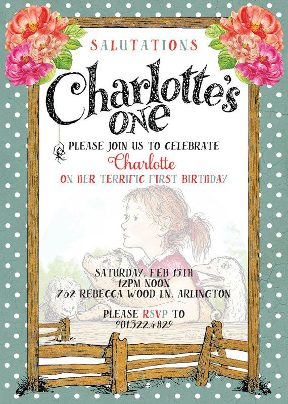 Charlottes Web Themed Birthday Invites By AbbieLeeDesigns On Etsy 225