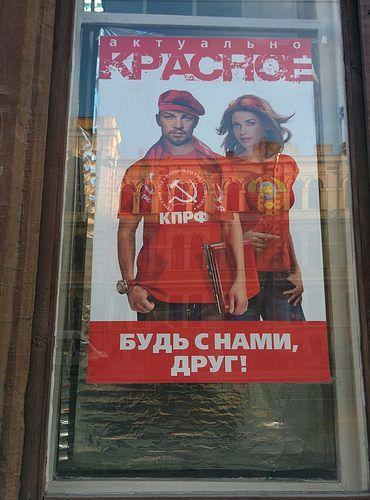 C'è ancora il partito comunista (gioventu comunista) minoranza | Flickr - Photo Sharing!
