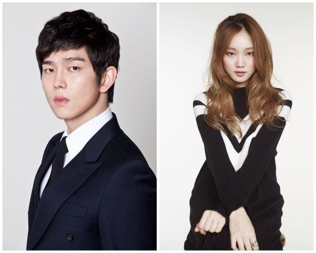 Actress Lee Sung Kyung and actor Yoon Kyun Sang joins Park Shin Hye and Kim Rae