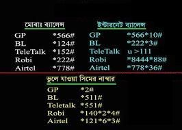 Balance Check Code For Robi Grameenphone Airtel Banglalink Teletalk Coding Mobile Review Things To Know