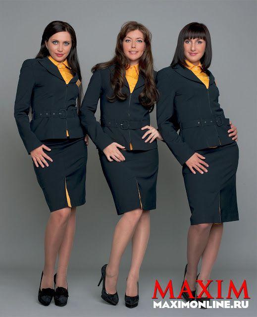 Airways stewardess strip