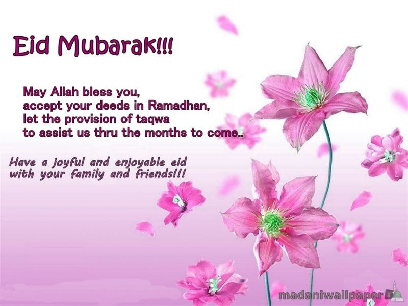 Eid Mubarak Sms Wishes For Love Status With Images With Images
