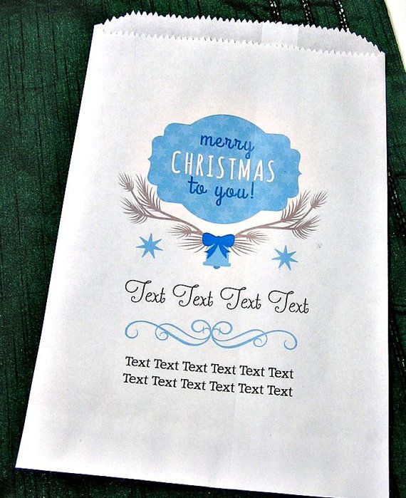 Personalized Christmas Candy Treat Bags - Holiday Candy Bags - Christmas Party Favors - (Set of 10) HOLID-912