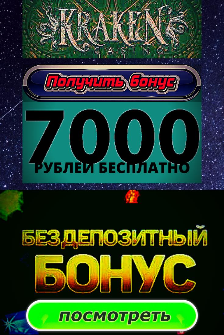 Миллион игровые автоматы играть на деньги схема казино в samp rp 01