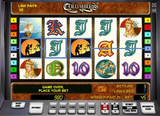 Игровые автоматы online columbus программы для кпк скачать бесплатно эмуляторы игровые автоматы