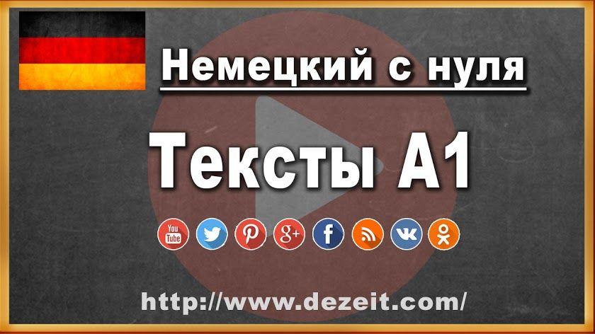 Izobrazhenie German Language Learning German Language Teaching English
