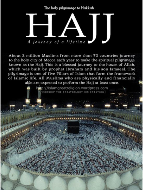 30+ Hajj and Umrah Mubarak Quotes & Wishes in English With Images