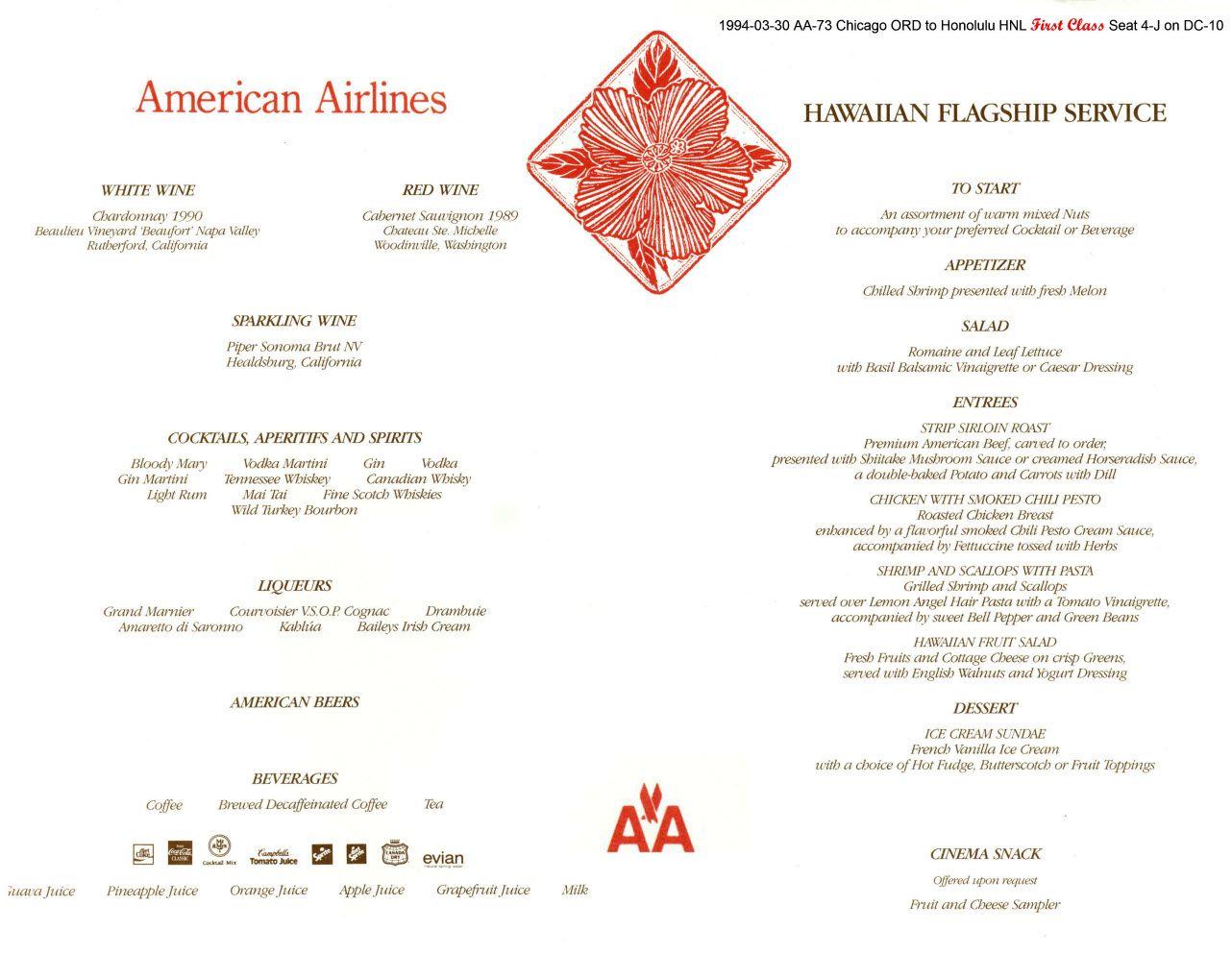 1994 03 30 Aa 73 Chicago Ord To Honolulu Hnl American