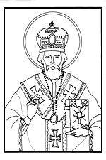 Saint Nicholas Black And White