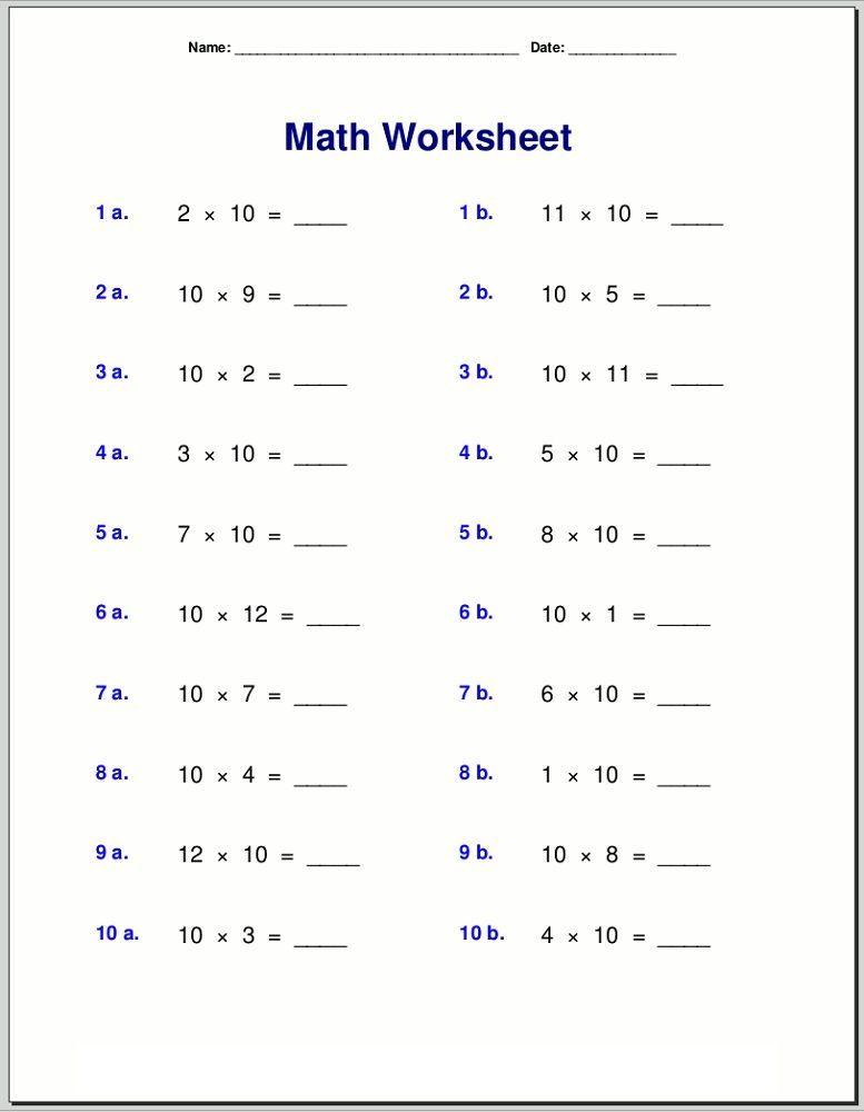 10 times table worksheet multiplication | K5 Worksheets ...