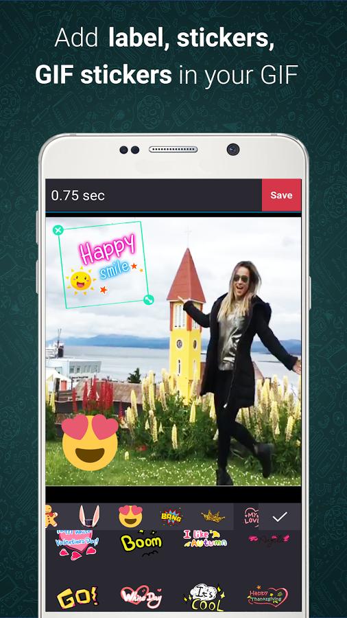 برنامج انشاء الصور المتحركة Gifcam 2017 برامج موقعك Happy Smile App Labels