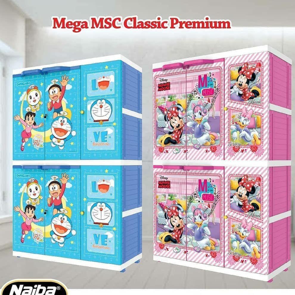 500,000 Wa 083875731741 Naiba brand Plastic Materials Every …