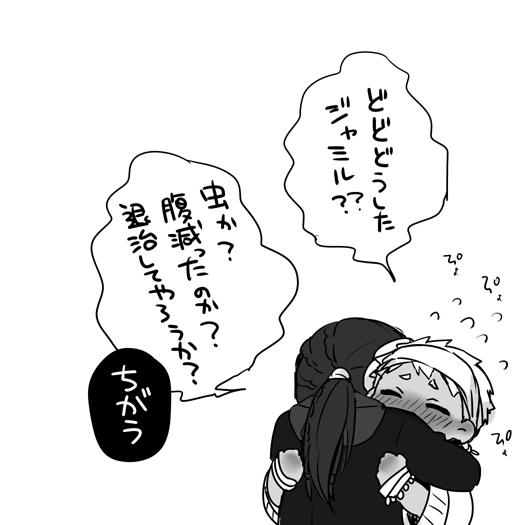 歌詞 て キス て 抱きしめ し