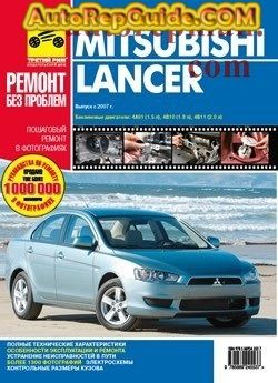 Download free - LANCER X repair manual: Image: https://www.autorepguide.com/title/mitsubishi_lancer_x_manual.jpg Repair… by autorepguide.com