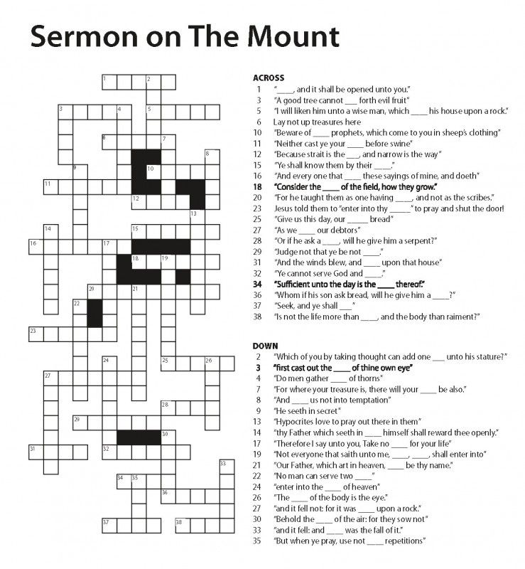 Sermon On The Mount Crossword Puzzle Bible Crossword Bible Study Lessons Bible Crafts Sunday School