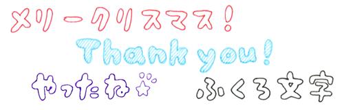 12 かき文字をかわいくデザイン ボールペンで描く プチかわいいイラスト練習帳 ボールペン イラスト 文字 イラスト