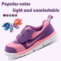 Cheap Nike Free Run 5.0 Kids Shoes