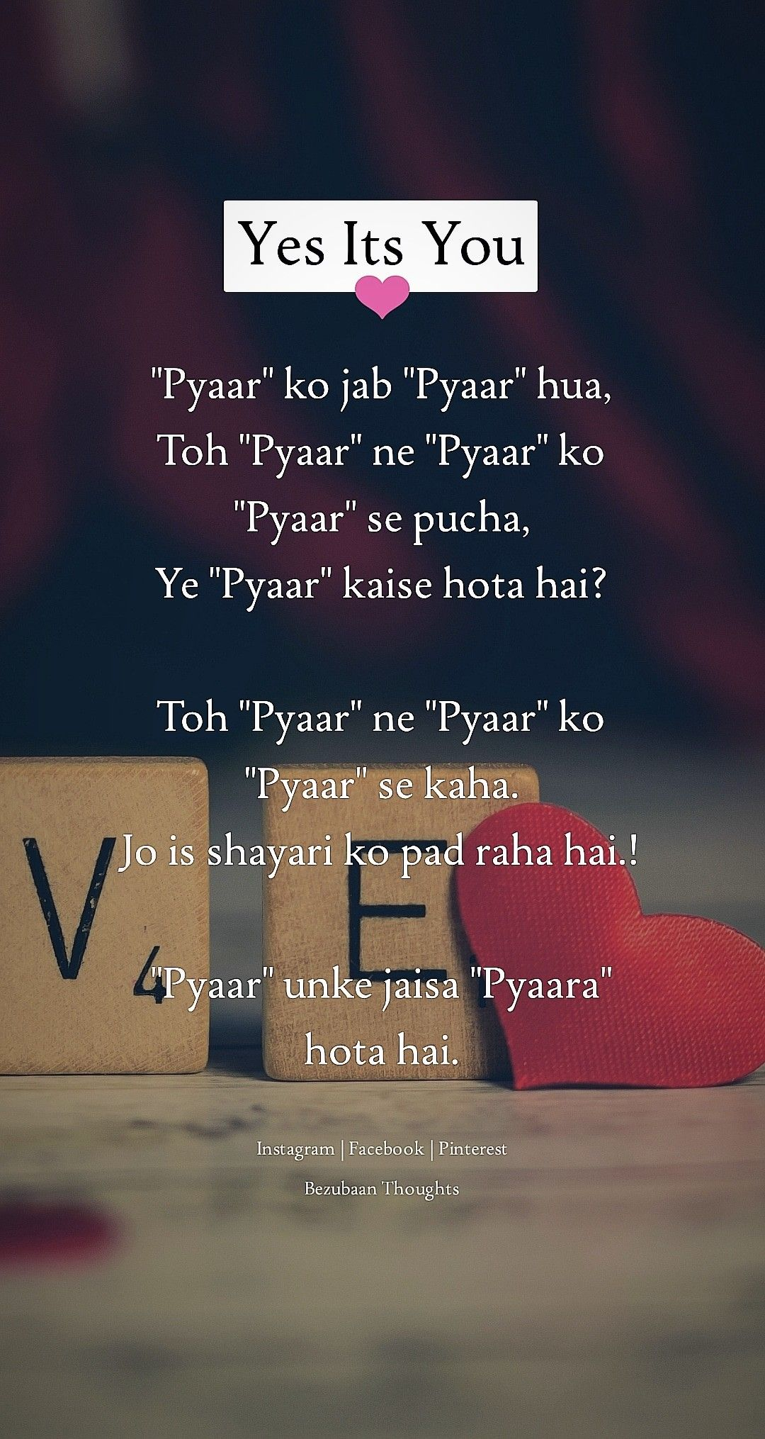 Mohobbaat Heartfelt Quotes Friends Quotes Funny Emotional Quotes