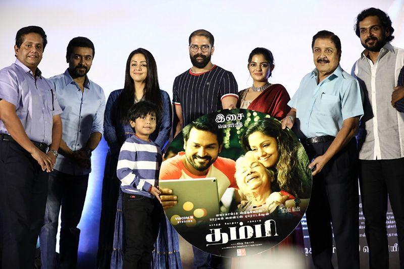 Suriya, Jyothika, Karthi Speech At Thambi Movie Audio Launch