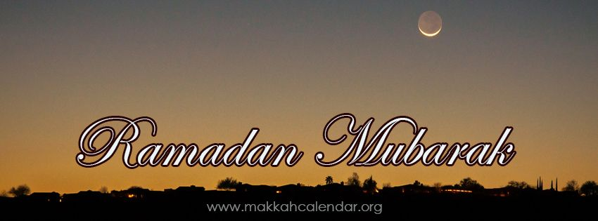Ramadan Starts On Saturday 27th May In All Countries Of The World Insha Allah Please Read Our Ramadan 2017 Announcemen Ramadan Ramadan Start Ramadan Mubarak