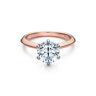 Browse Diamond Engagement Rings