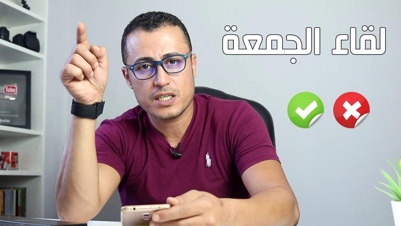 هل ظهور المرأه علي اليوتيوب حرام تحذير من تطبيق رسائل الموبايل Square Glass
