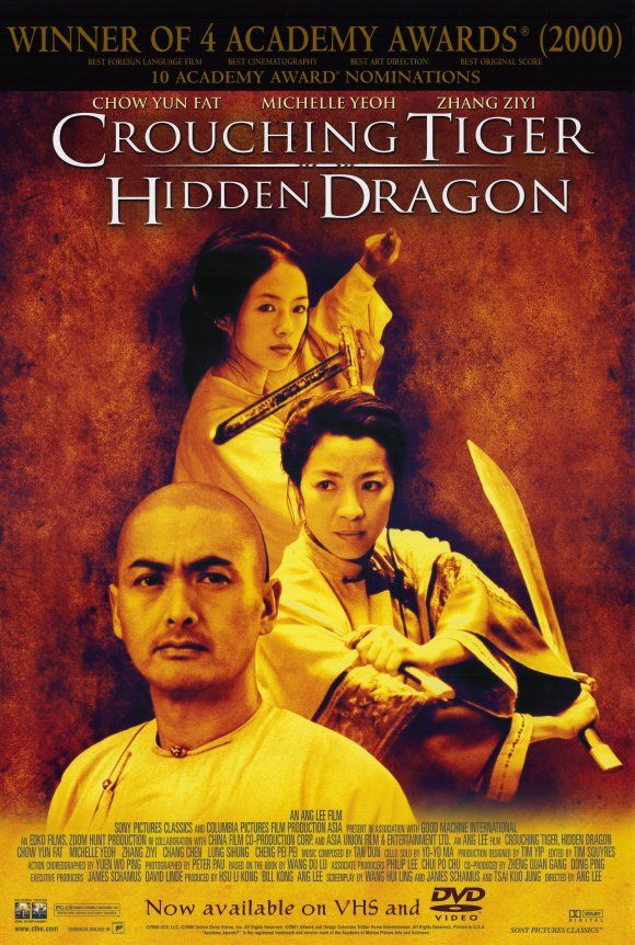 """""""Crouching Tiger Hidden Dragon"""" (2000). the martial arts are so cool in this movie, unrealistic, but really cool!!"""