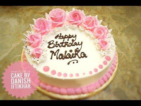 #flowercake - YouTube