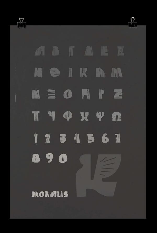 Moralis typeface by Santhi Thomaidi, via Behance
