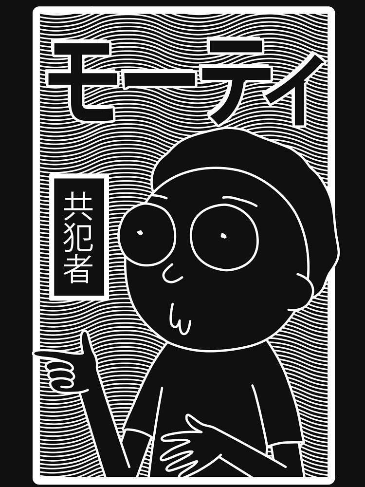 Rick And Morty Retro Japanese Morty Negative Desenhos Vetorizados Estampas Wallpapers Bonitos