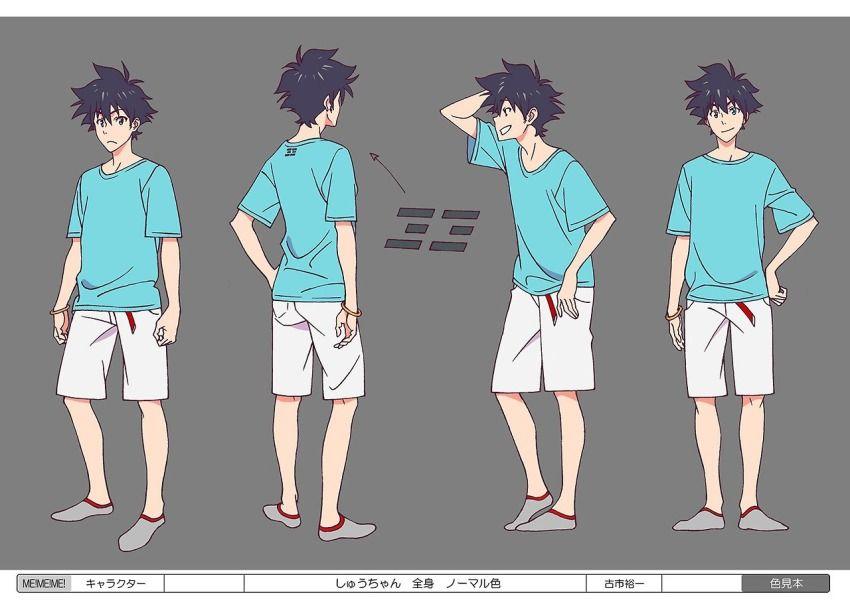 Bangle Bracelet Character Sheet Jewelry Male Me Me Me Official Art Shorts Shuu Chan Me Me Anime Character Design Character Design References Character Design
