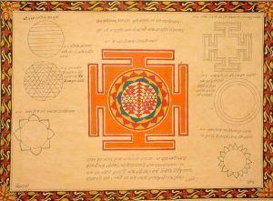 Vajrayāna: la rama tántrica del Budismo tibetano