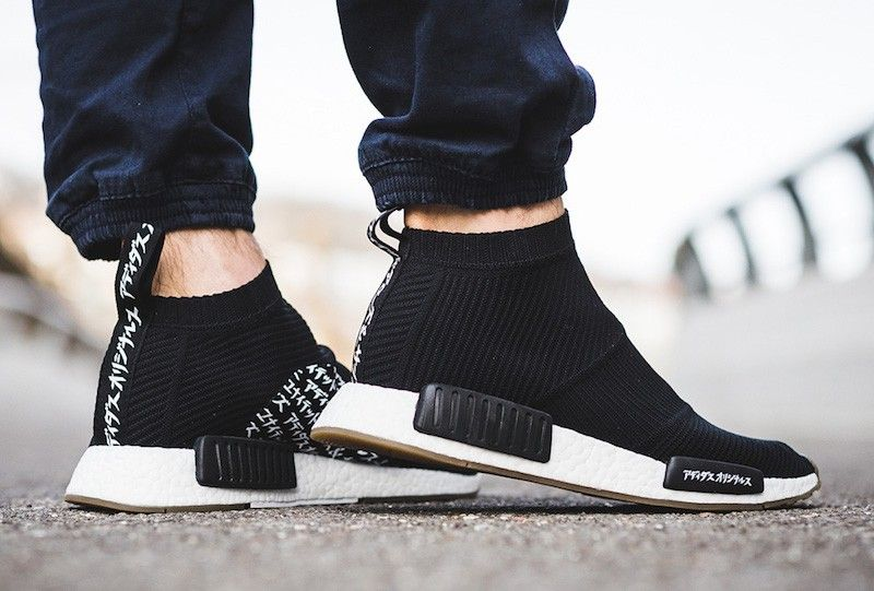 36145d9a8513c United Arrows Sons x adidas NMD City Sock Black White-Gum For Sale ...