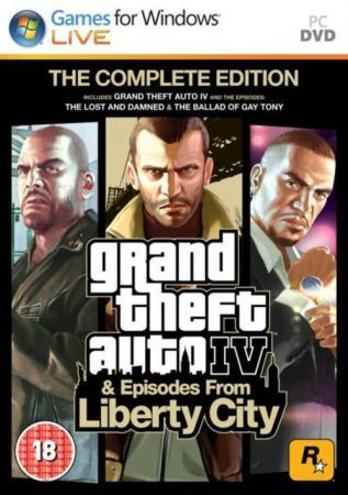 gta 4 black box crack