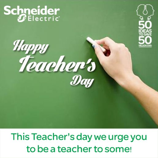 Let's be a teacher for someone today! Let's help save energy!