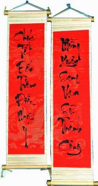 Parallel Sentences In Vietnamese New Year In Vietnamese New Year New Years Decorations Festivals Around The World Vietnam Travel