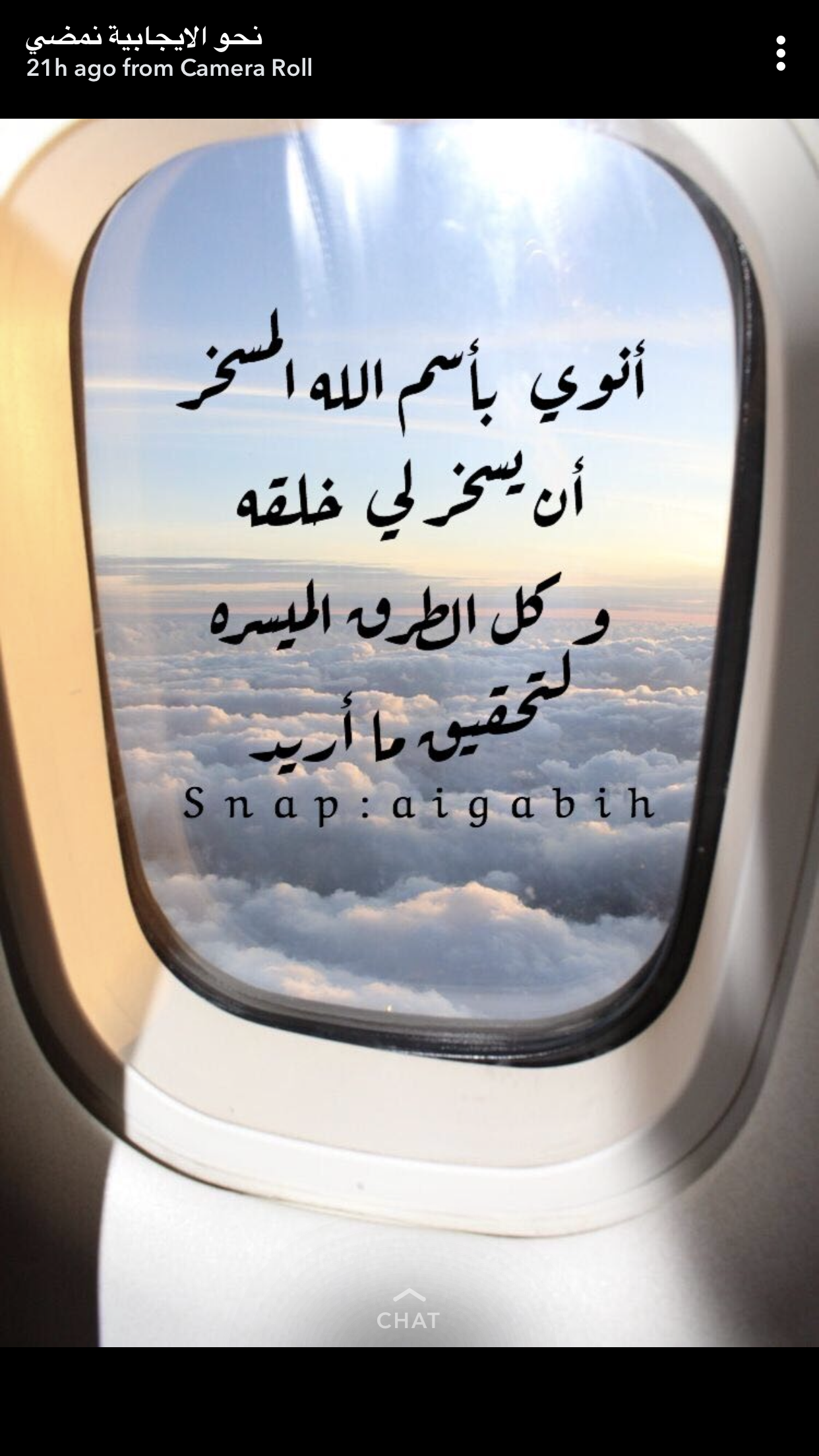 Pin By Wedad Abdullah On Positive Islamic Phrases Positive Quotes Mood Quotes