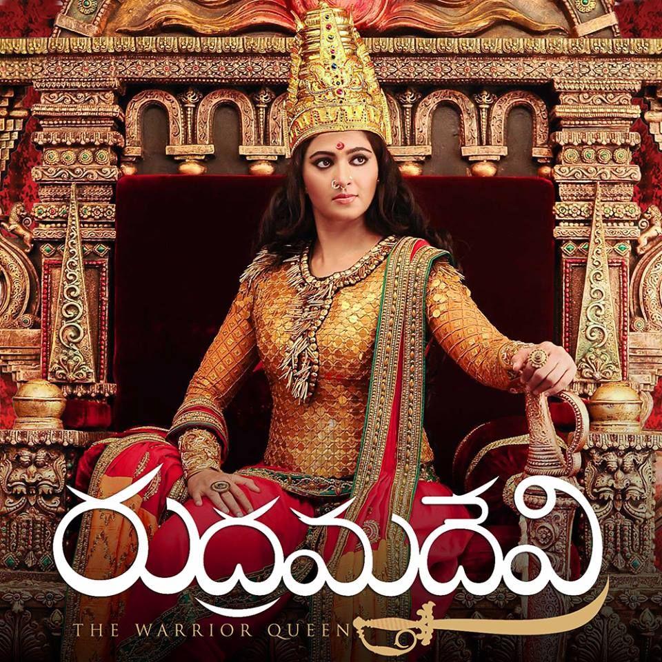 Govind's blog: rudramadevi (2015) full movie download 425mb dvdscr.