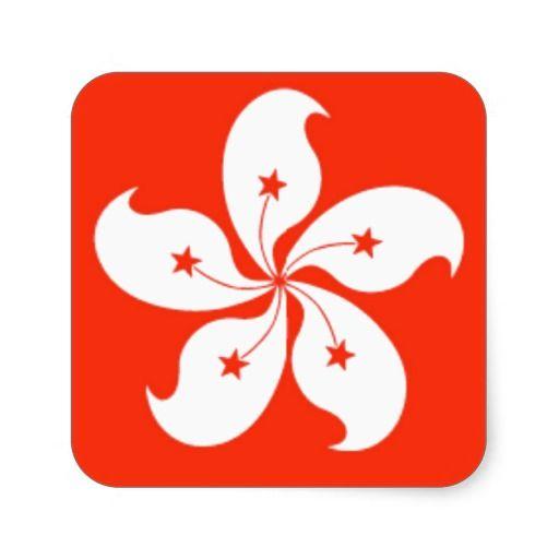 Hong Kong Flag Square Sticker Zazzle Com Ipad Mini Cover Hong Kong Flag Ipad Mini