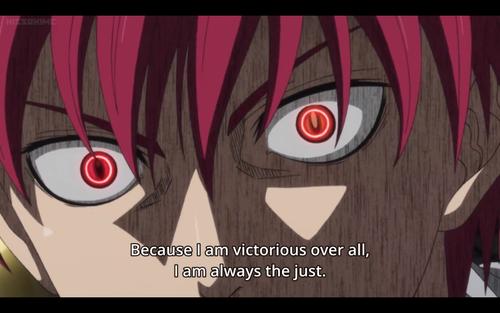 Akashi emperor eye